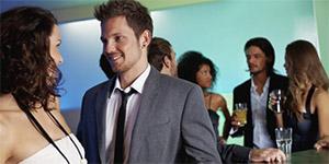 Знакомства в Тамбове с целью дружбы или серьезных отношений, онлайн-игры, поиск попутчиков в путешествия, приложения для общения и флирта.